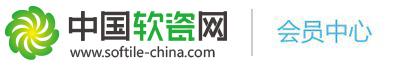 中国软瓷网